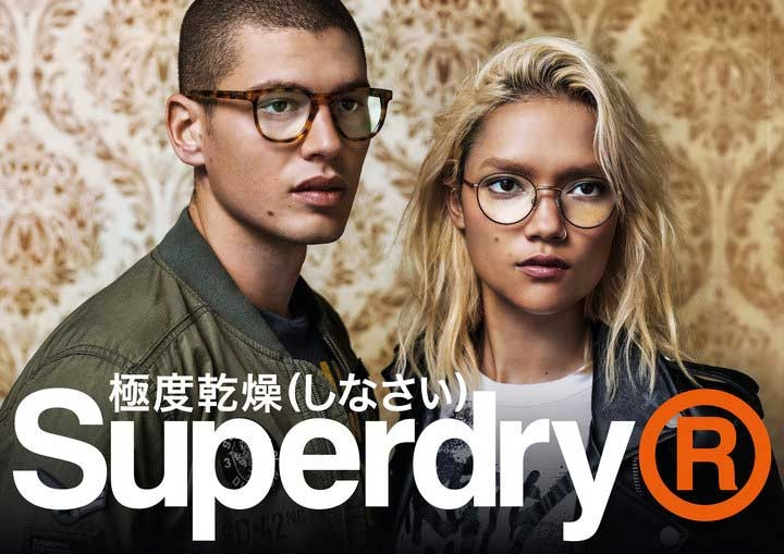 Superdry super eyewear | Malaya Optical | Eyewear Stylist