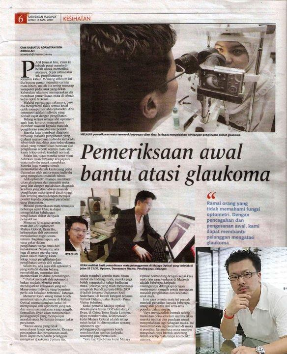 Write Up Mingguan Malaysia Glaucoma
