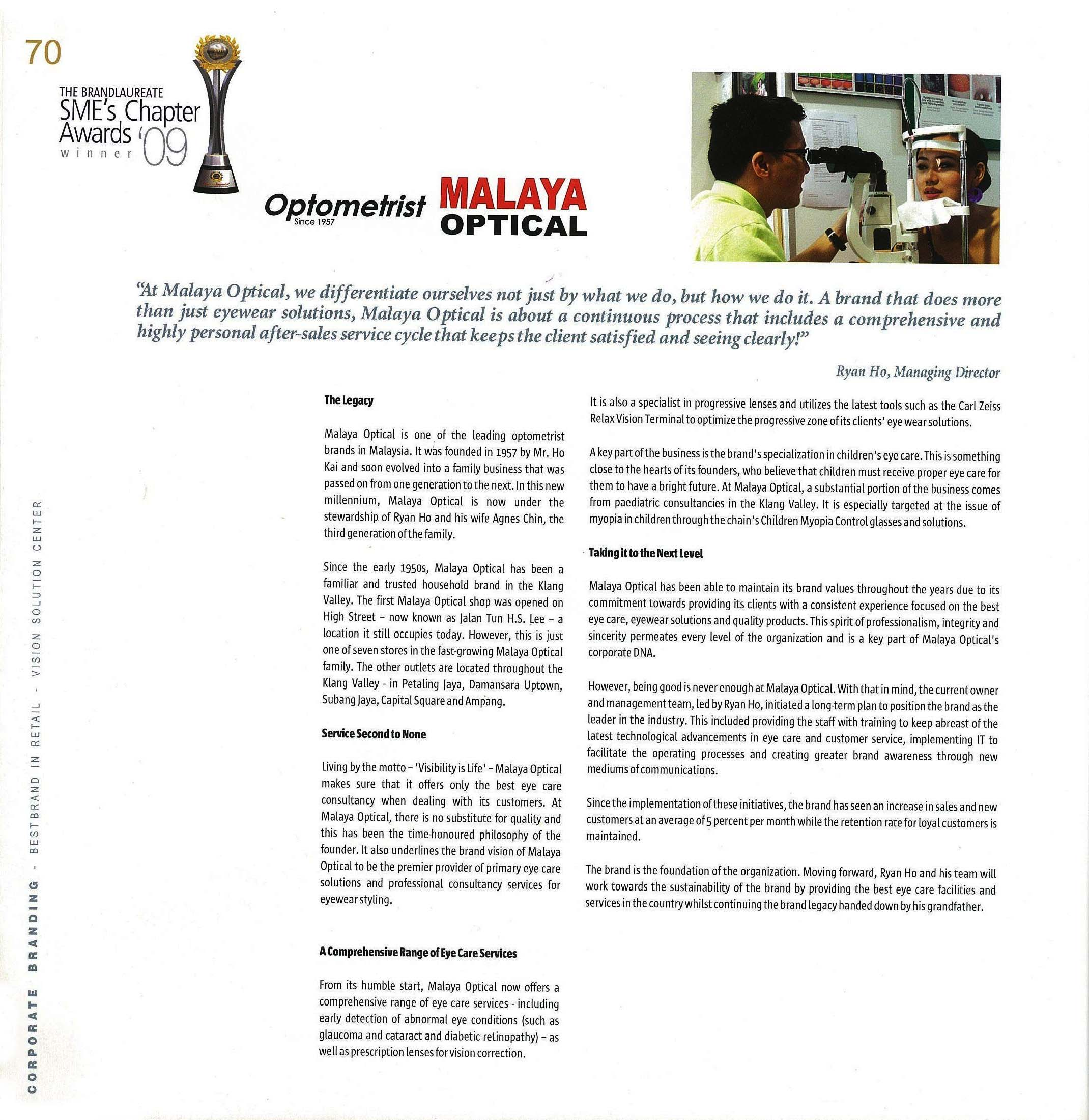 Write Up The Brand Laureatte Coffee Book 2009