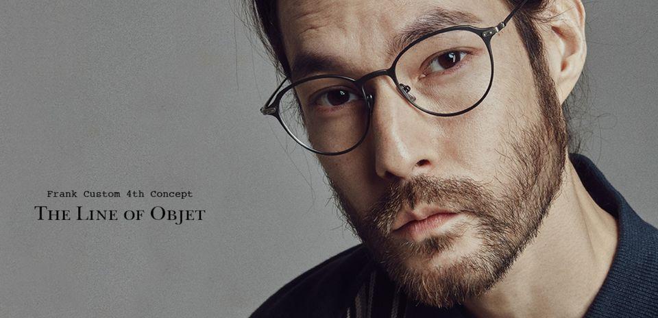 Frank Custom eyewear