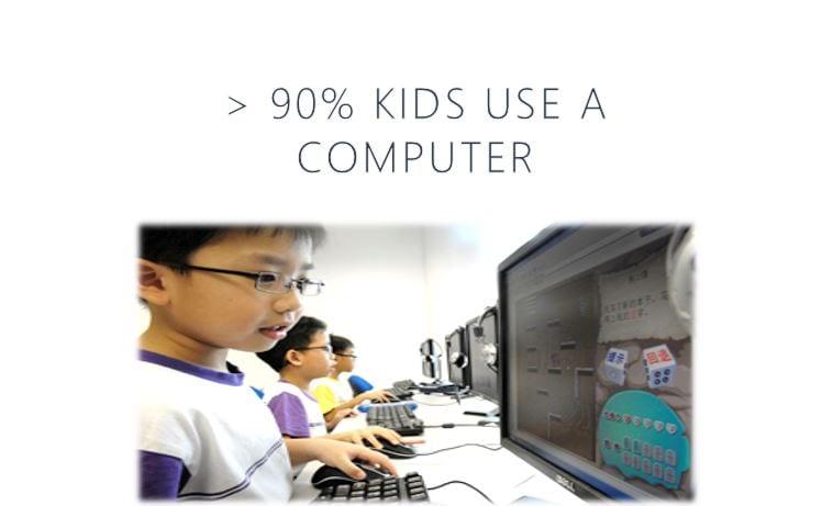 kids-pc-1